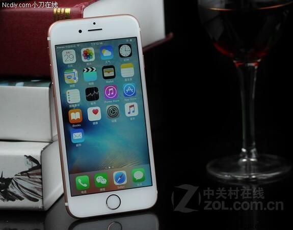 蘋果6s原機自帶壁紙
