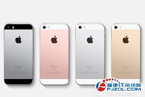 苹果iPhoneSE钱泉州苹果SE钱欣旺达iphone6图片