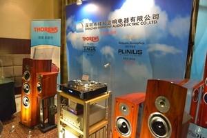 2015广州国际音响展 祥和音响奢华硬件