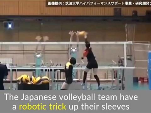 虐哭职业队 日本排球机器人首次亮相