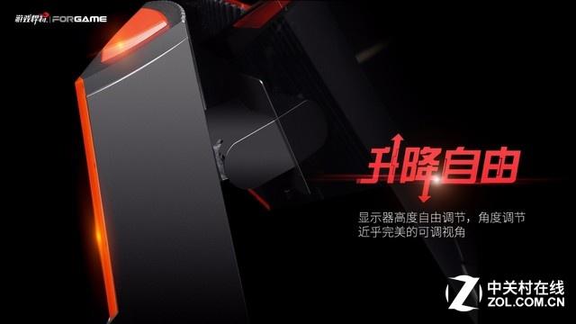 电竞标配 专为电竞玩家打造的显示器